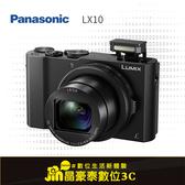 Panasonic DMC LX10 晶豪泰3C 專業攝影 公司貨