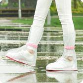 防水鞋套 戶外旅行防雨防水鞋套 高筒防滑雨靴套 加厚耐磨雨天雨鞋【韓國時尚週】