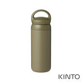 日本KINTO 提式輕巧保溫瓶 500ml共6色灰綠