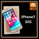 【愛拉風】IPhone7 32G 九成五...