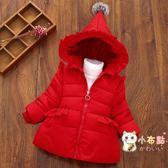 寶寶棉衣服0-5歲嬰幼兒童加厚外套冬裝棉襖女童棉服 快速出貨免運