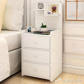 簡易床頭櫃現代簡約收納小櫃子組裝儲物櫃宿舍臥室床邊櫃帶小書架 igo igo辛瑞拉