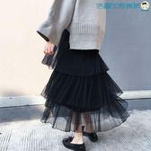 雙十二狂歡裙子女韓版高腰網紗蓬蓬裙中長款紗裙【洛麗的雜貨鋪】