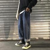 牛仔褲男秋季寬松直筒2019新款潮流闊腿丹寧春秋款老爹褲九分褲潮