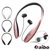 【aibo】BT810 自動伸縮線頸掛式 無線藍牙耳機麥克風黑色
