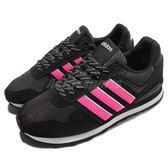adidas 休閒慢跑鞋 10K W 黑 桃紅 Neo 女鞋 運動鞋 【PUMP306】 B74714