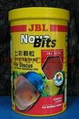 【西高地水族坊】德國JBL Novo Bits 七彩顆粒(250ml)