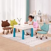 兒童小凳子靠背凳小椅子創意可愛實木卡通小板凳家用寶寶矮凳防摔 雙十二全館免運