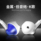 耳機線 耳機半入耳式重低音炮蘋果耳麥原手機小米耳塞式通用男女生 米蘭街頭