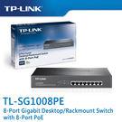 【免運費】TP-LINK  TL-SG1008PE  8-Port Gigabit  商用 非管理型  PoE供電 交換器