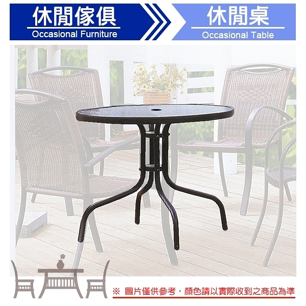 【C.L居家生活館】Y282-3 休閒玻璃圓桌(黑腳/80圓玻)