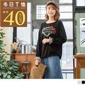 《AB5932》玫瑰刺繡英文泡印撞色荷葉袖口大學T衛衣上衣 OrangeBear