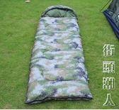 戶外羽絨07數碼迷彩睡袋單人單兵軍成人室內四季野外露營野營用品 igo街頭潮人