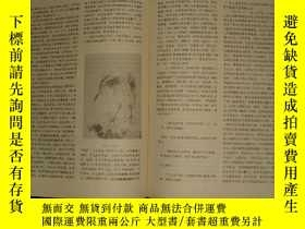 二手書博民逛書店罕見朵雲(32集)中國繪畫研究季刊Y475 上海書畫出版社 上海