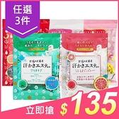 【任3件$135】日本 MAX 海鹽美肌入浴劑(35g) 款式可選【小三美日】泡湯包