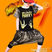 演出服 兒童個性服裝嘻哈街舞架子鼓演出男童走秀時尚潮模特男孩帥氣套裝【小天使】
