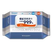 優生酒精濕巾80抽(超厚型)抗菌99.9% *維康