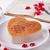 【起士公爵】香榭玫瑰乳酪蛋糕6吋+玫瑰淋醬45ml 含運價770元