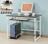 *集樂雅*【DE1060K】平面式電腦桌、工作桌、書桌、25mm粗鐵管腳-含鍵盤架。主機架(可加購玻璃)