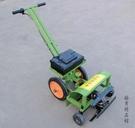 電動除草機鋤草機小型農用手推式割草鋤地耕地開荒鬆土打草充電式 酷男精品館