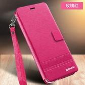 華為手機殼 榮耀暢玩8A手機殼暢享max保護套8Xmax翻蓋式MAX皮套暢玩8軟硅膠榮耀8x 歐歐
