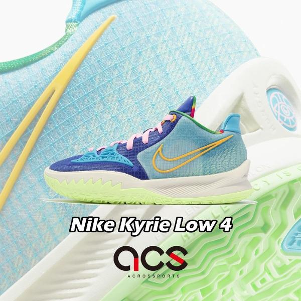 Nike 籃球鞋 Kyrie Low 4 EP 藍 粉 男鞋 Irving KI4 低筒【ACS】 CZ0105-401