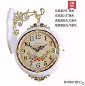 【衫衫來時】新款雙面908大號白色掛鐘靜音掛錶時鐘田園現代簡約家用鐘錶