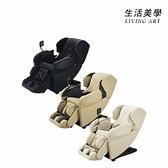 國際牌 PANASONIC【EP-MA102】電動按摩椅 活化舒緩 筋骨僵硬 肩頸按摩 穴道按壓