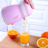 橙汁榨汁機手動簡易迷你榨汁杯家用水果小型原汁機手搖橙子檸檬器wy  全館免運 可大量批