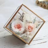 永生花禮盒玻璃花房擺件情人母親節禮物