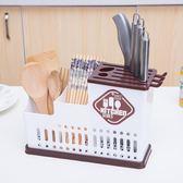 雙12鉅惠 韓式多功能塑料筷籠瀝水筷子筒廚房用品刀架餐具置物架家用筷子架