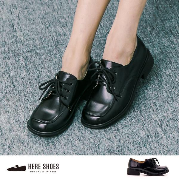 [Here Shoes] MIT台灣製 透氣皮革 學生皮鞋 基本款綁帶 開學季 跟高3cm 皮鞋 ─KBCD-016