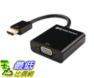 [105美國直購] Cable Matters 113046  Active HDMI To VGA Adapter with Micro-USB Power In Black _A126