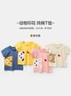 兒童短袖 兒童衣服男童短袖T恤夏裝兒童1兒童0女3歲打底衫6個月9上衣Y5986【萬聖夜來臨】