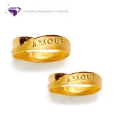 【元大鑽石銀樓】『戀人絮語』黃金戒指、情侶對戒 活動戒圍-純金9999國家標準