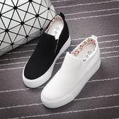 帆布鞋布鞋內增高女鞋子小白鞋厚底百搭黑白色懶人鞋 格蘭小舖