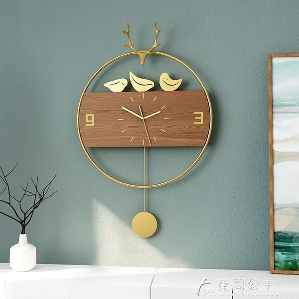 掛鐘北歐鹿頭客廳家用創意時尚個性輕奢藝術裝飾簡約現代靜音鐘表 快速出貨 YJT