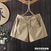夏裝文藝純棉凈色西裝短褲新款女寬鬆休閒百搭直筒褲女褲熱褲 美好生活