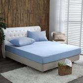 床包 保潔墊 防蹣防水針織床包/雙人 [鴻宇]-藍