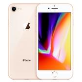 iPhone 8 128GB【下殺85折】