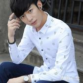 大尺碼 男士長袖襯衫秋季時尚休閒修身韓版印花薄款襯衣 ys6258『毛菇小象』