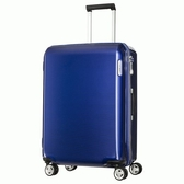 Samsonite ARQ 69公分四輪旅行箱