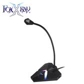 【FoxXRay 狐鐳】海樂響狐 USB電競麥克風 FXR-SUM-02