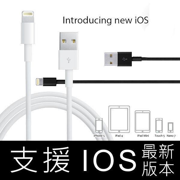 支援IOS 新版本 iphone 5S 6 6S 7 Plus PRO mini 2 touch 6 iPad 4 5 air 玫瑰金 充電線 原廠同款 傳輸線 BOXOPEN