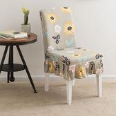 家用餐廳酒店彈力餐桌座椅套連體椅背椅子套簡約凳子套罩布藝 js8177『miss洛羽』