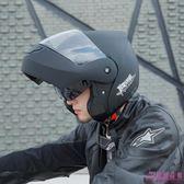 電動 摩托車 頭盔 男 全盔 四季 加大 安全帽