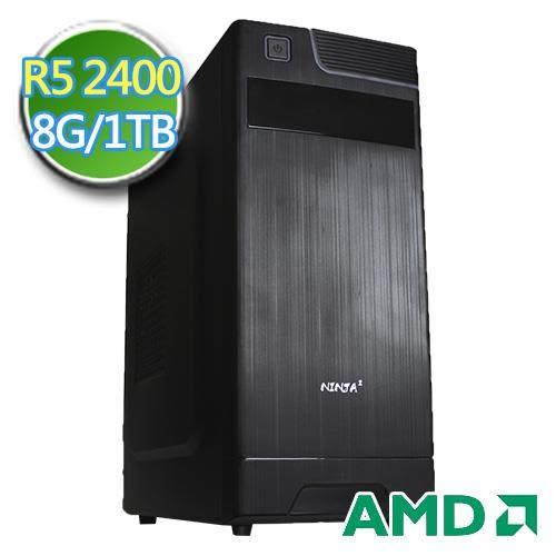 技嘉B450平台【雄鷹戰魂II】APU 四核 1TB效能電腦