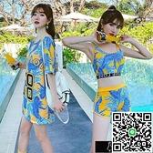 分體式游泳衣女三件套裝仙女范保守遮肚顯瘦學生ins風泡溫泉【海闊天空】