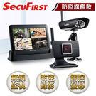 SecuFirst 數位無線網路監視器 DWH-A059H