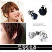 惡南宅急店【0001D】男女皆可『耳針&磁鐵款』水鑽耳環也可夾式6/8mm款‧一對價